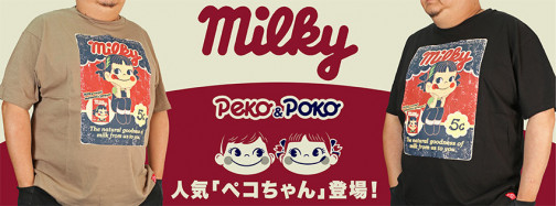 PEKO & POKO