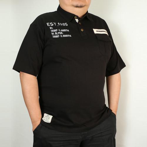 Est. 1985 Classic Polo Shirt - Black