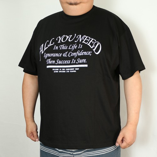 All You Need Tee - Black