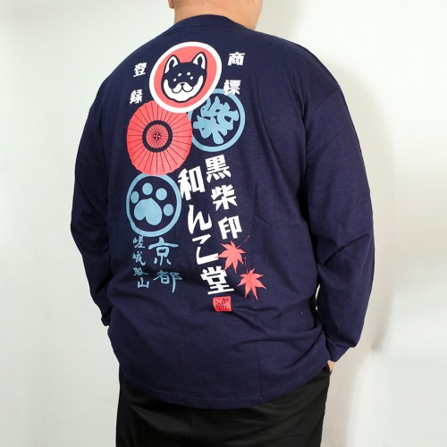 Kyoto Arashiyama L/S Tee - Navy
