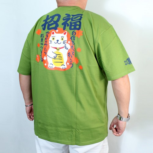 招福 God Spirit Tee - Green