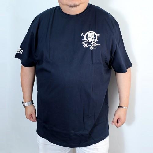 Japan Fujisan Tee - Navy