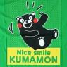 Nice Smile Tee - Green